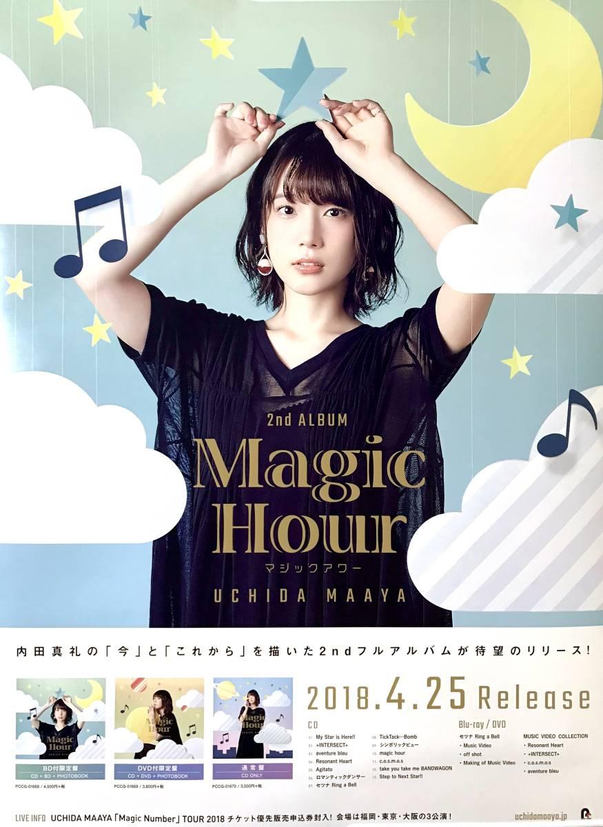 MAGIC HOUR(初回限定盤C)通常盤 セットの通販 by TSUGUs shop|ラクマ