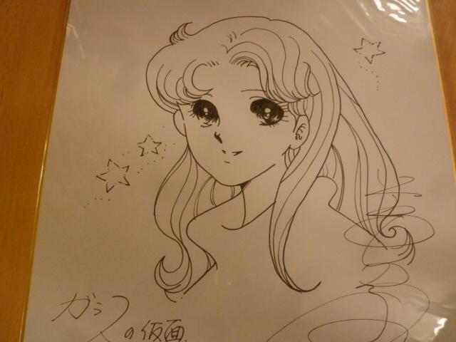 美内すずえ 直筆イラスト入サイン色紙 ガラスの仮面サイン直筆画