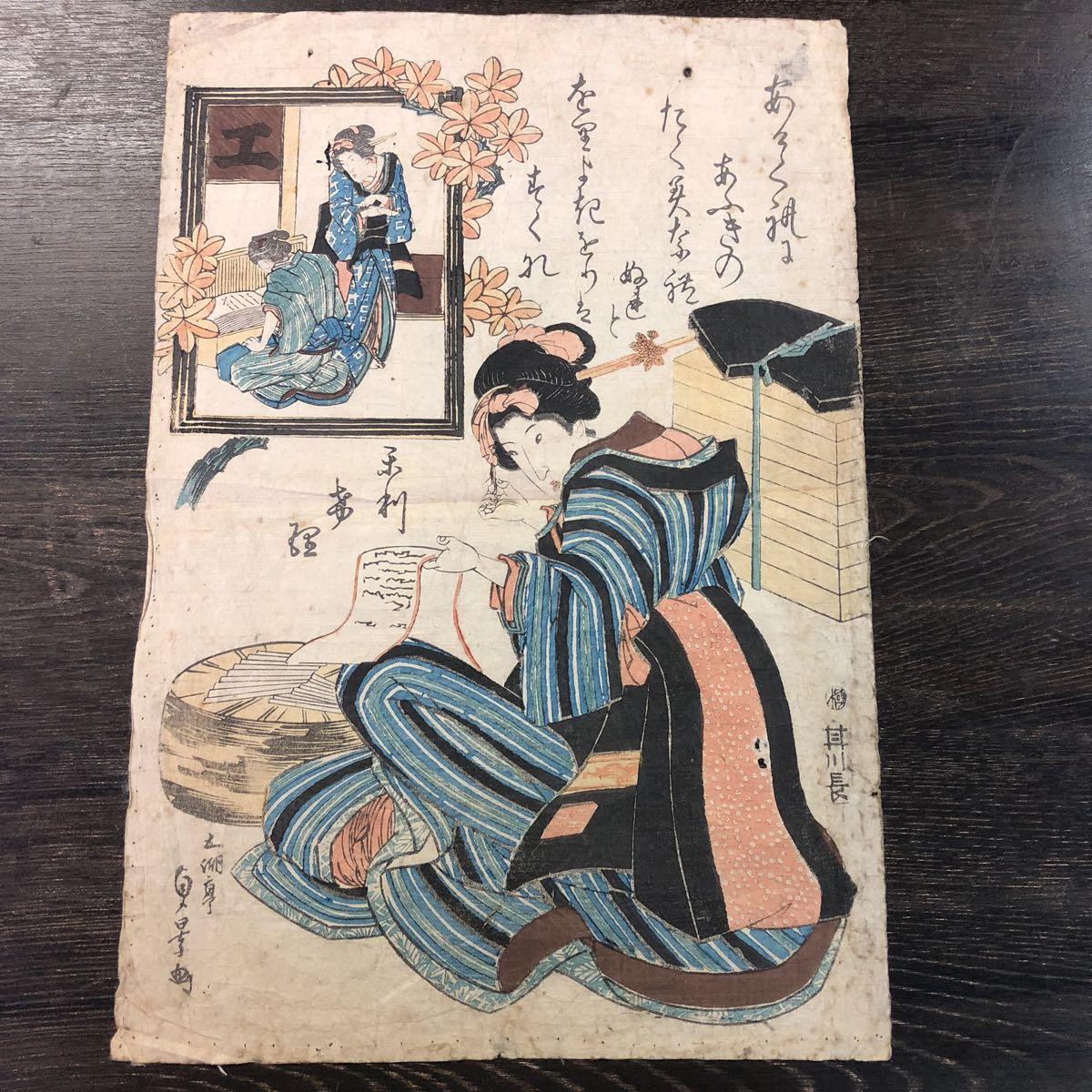 江戸版画 美人画 美人画 売買されたオークション情報 Yahooの商品