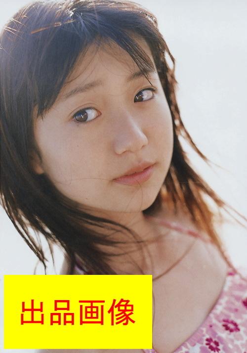 14歳 水着 他 大島優子 AKB48加入前 ジュニアアイドル時代 L判 写真 8 ...