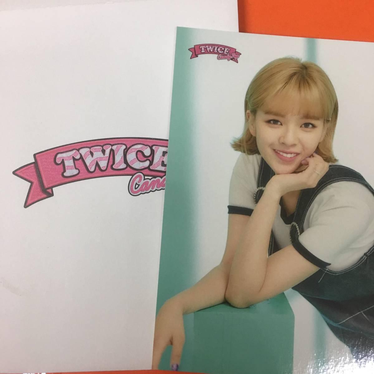 Twice ジョンヨン Jeongyeon Candy Popハイタッチ会 トレーディング