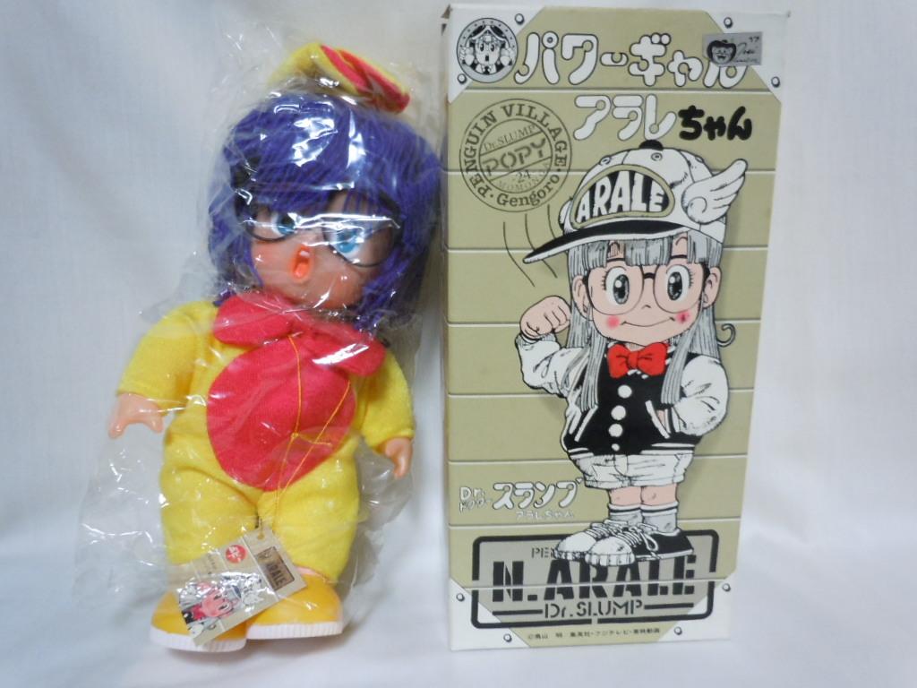 ポピー 日本製 Dr スランプ アラレちゃん パワーギャル タヌキ 人形 箱付き 保管品 ドクタースランプ 売買されたオークション情報 Yahooの商品情報をアーカイブ公開 オークファン Aucfan Com