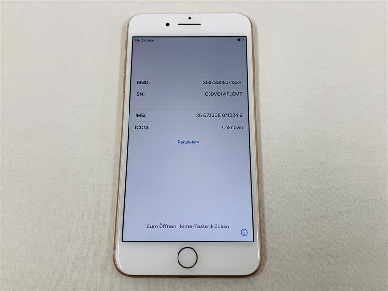 極美品 Softbankデモ機 iPhone8 Plus 64GB ゴールド 3D097J/A 判定〇 バッテリー最大容量100% 19273_2