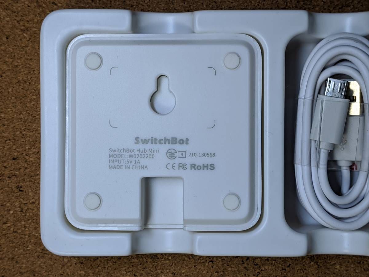 学習 スイッチ ボット スマート hub mini リモコン ホーム