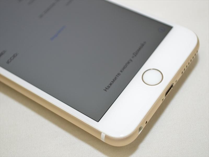 美品 Softbankデモ機 iPhone6 Plus 16GB ゴールド 3A062J/A 判定〇 バッテリー最大容量96% クリックポスト送料198円 19739_2