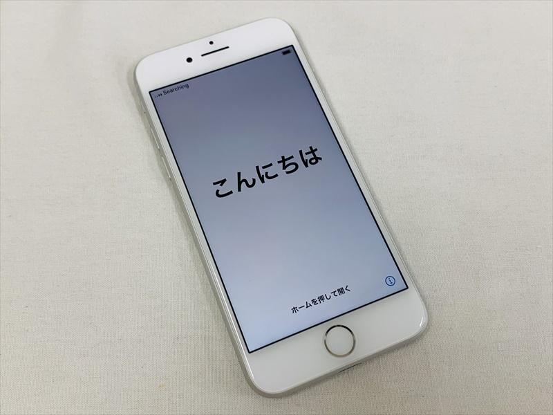 極美品 docomo iPhone8 64GB シルバー MQ792J/A 判定△ バッテリー最大容量91% 付属品全てあり 19884_1