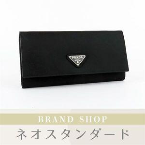 1624e04de5e0 1円~ プラダ テスート ナイロン サフィアーノ 長財布 ブラック 三角ロゴ PRADA 中古