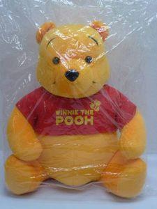 winnie the pooh1382 innie the pooh 38 voltagebd Gallery
