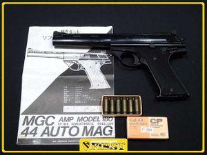 auto mag 44の平均価格は7 114円 ヤフオク 等のauto mag 44の