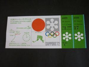 1972年札幌オリンピックのアイスホッケー競技