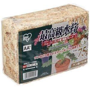ニュージー産 洋蘭・富貴蘭 【最上級水苔1kg】