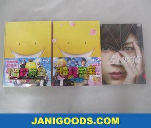 ジャニーズ Hey!Say!JUMP 山田涼介 DVD/Blu-rayセット 左目探偵EYE ドラマスペシャル/映