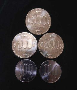 令和元年 硬貨 発行枚数