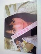 AKB48[友撮]公式写真/多田愛佳ver未開封