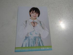 AKB48グループ トレーディング大会 2019.3 佐藤七海生写真 1スタ