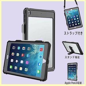 ☆★バカ売れ中★☆新品☆未使用★ 10.2 iPad R-6P お風呂 ブラック ...