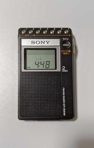 SONY ポケットラジオ FM/AM ICF-R354M 動作品