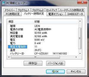 【使用少! : 充電 11 消耗 0% 】CF-S8 CF-S9 CF-N8 C ...
