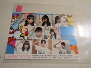 AKB48 2020年8月8日 離れていても 8月8日はエイトの日2020〈夜の ...