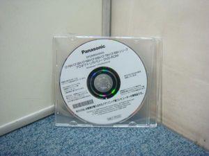 Panasonic CF-F8H/CF-S8H/CF-N8H/CF-W8H/CF ...