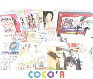 【同梱可】中古品 アイドル AKB48 HKT48 SKE48 兒玉遥 矢神久美 写真集 Tシャツ フォトク