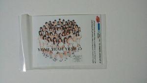 ハロプロオールスターズ「YEAH YEAH YEAH/憧れ/他」ハロショトレカ