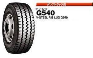 ★11R22.5 14P★2本セット☆ブリヂストン/ダンプ用FタイヤG540/新 ...