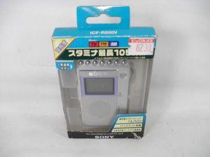δSONY ICF-R550V ワイドFM/AM 携帯ポケットラジオ ソニー