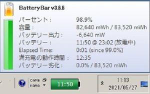 【消耗 0% 充電 70】CF-S8 CF-S9 CF-N8 CF-N9 CF- ...