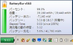 【消耗 5.6% 充電 81 】CF-S8 CF-S9 CF-N8 CF-N9  ...