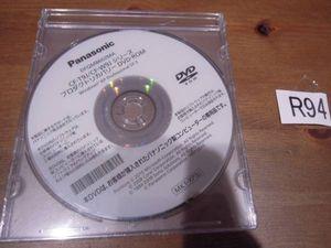 R94★Panasonic★ CF-T9J/W9Jシリーズ ★Windows X ...