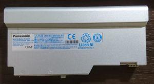 ☆ Panasonic CF-W5、CF-W4用バッテリー ☆ CF-VZSU4 ...