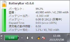 【消耗 1.1% 】CF-S8 CF-S9 CF-N8 CF-N9 CF-S10 ...