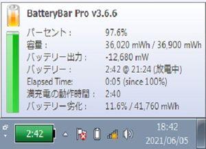 【消耗 11.6% 】Panasonic CF-J10 CF-J9 用 バッテリ ...