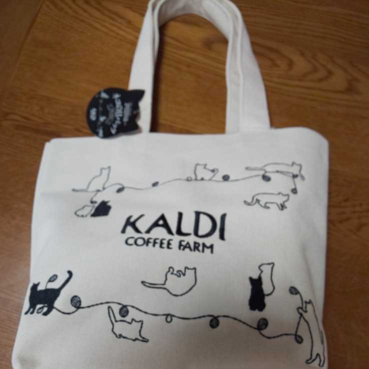 猫 日 カルディ バッグ 2020 の カルディ即完売の「ネコの日バッグ」をゲット!大人気限定商品の中身をチェック