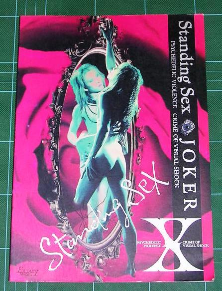 Sex X Japan