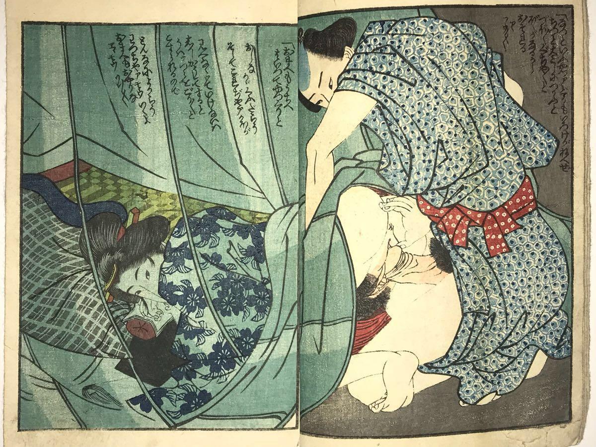 春画、秘画 From Japan