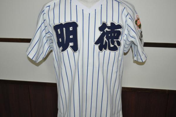 義塾 野球 部 明徳 明徳義塾高校(高知県)出身のプロ野球選手一覧