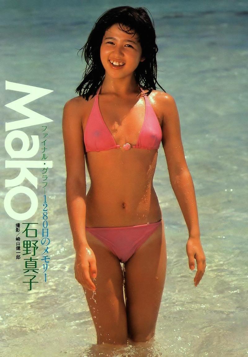 A1サイズ 美乳アイドル歌手 石野真子 透けビキニ立ち あ行 売買されたオークション情報 Yahooの商品情報をアーカイブ公開 オークファン Aucfan Com