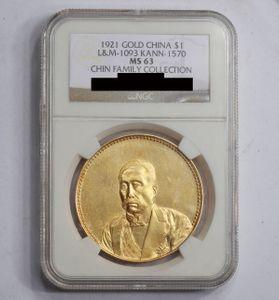 中国金貨 1921年 NGC MS63 中華民國十年九月 徐世昌 仁壽同登紀念幣