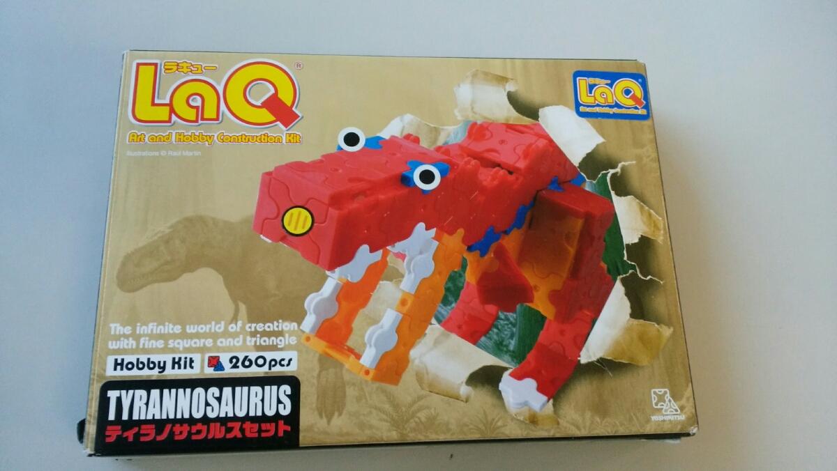 ラキュー ティラノサウルス