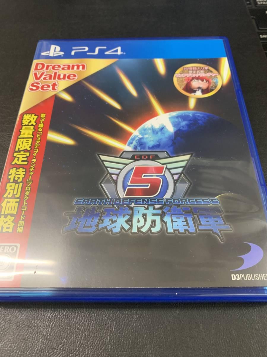 ドリーム 5 セット バリュー 軍 地球 防衛 (PS4)地球防衛軍5ドリームバリューセット(新品)(特典付き) ファミコンプラザ
