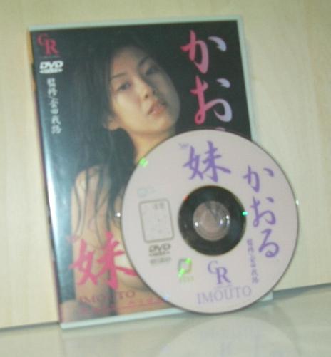会田我路の写真集・DVDについてYouTube動画>1本 ->画像>27枚