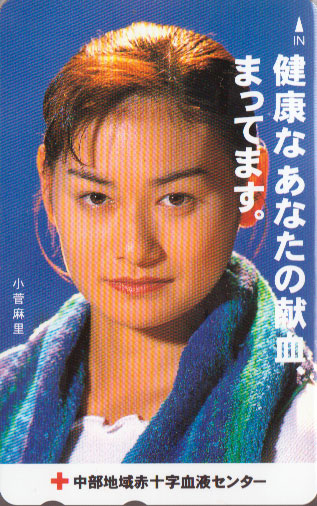 小菅麻里の画像 p1_4