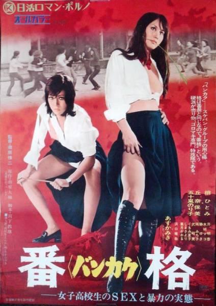 sex film japanese dating