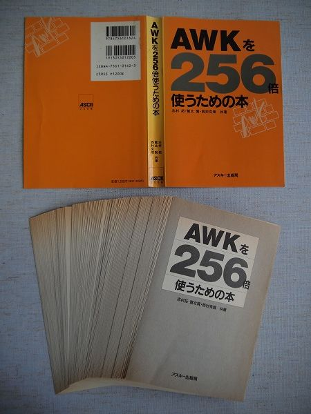 http://img02.aucfan.com/item_data/image/20140521/yahoo/b/b156858424.2.jpg