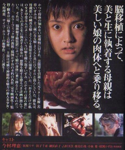 田子千尋の画像 p1_1