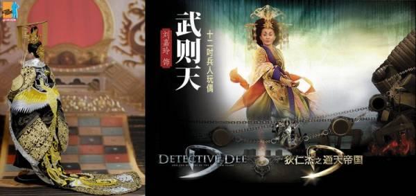 1/6 DML 73150 武則天 中国史上唯一の女帝則天武后 カリーナラウ