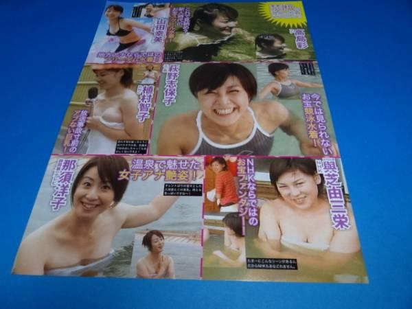 山田幸美の画像 p1_24