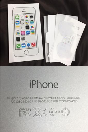 【中古】Apple iphone 5s SIMフリー 64GB A1533 本体の価格をみる(海外 ...
